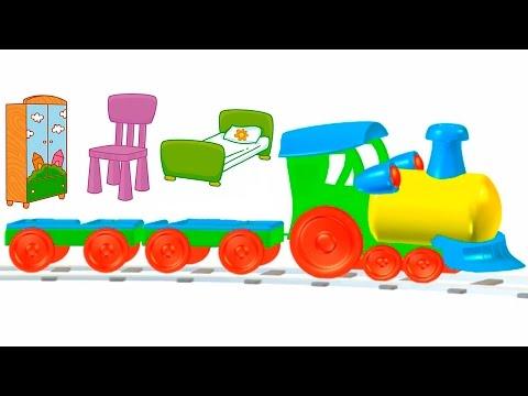 Обучающие мультфильмы - Весёлая Школа - Мебель