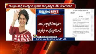 Priyanka Gandhi Vadra Appointed as Congress' General Secretary