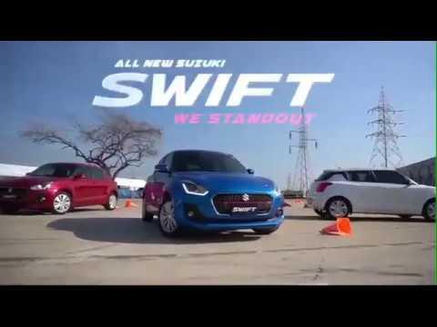 พาชมวีดีโอบรรยากาศ!! จากกิจกรรม HEADLIGHTMAG Presents : SWIFT Standout