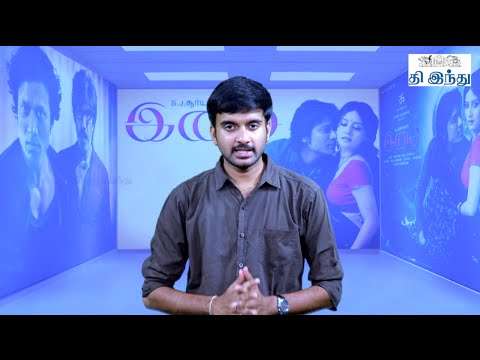 Isai Movie Selfie Review | SJ Surya | Sathyaraj | Tamil The Hindu