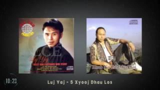 เพลงเพราะๆ Luj Yaj 10 เพลง ( 01 ) Hmong @ Music