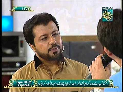 Farhan Ali Waris Reciting Qalam Mein Tu Panjtan Ka Ghulam Hoon Jashn E Ramazan Humtv video
