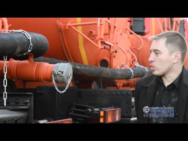Агрегат для сбора конденсата нефти АКН-18 м³ на автомобиле МАЗ, производство ООО ХК Уралспецмаш