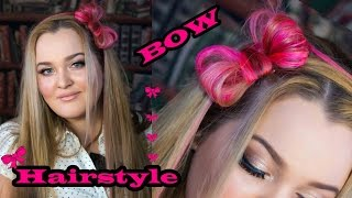 Прическа Бант. Hair Bow Tutorial for Short and Long Hair