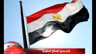 نشرة اخبار مصراوي المسائية