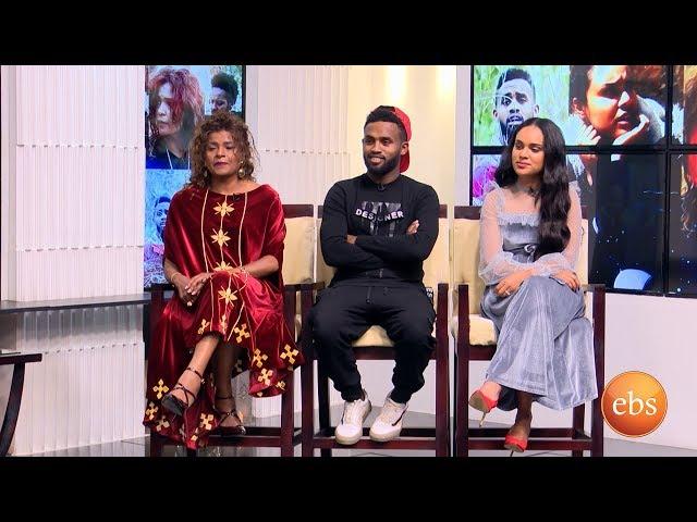 Sunday With EBS With Yared Negu,Selam Tesfaye,Hamelmal Abate