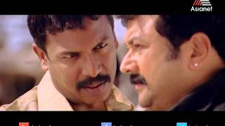 Thiruvambadi Thampan - Tuesday Second Show Movie Thiruvambadi Thamban
