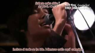 Park Jung Min-Do You Know?~ Can I Tell You?~  [sub español + romanización + kanji]