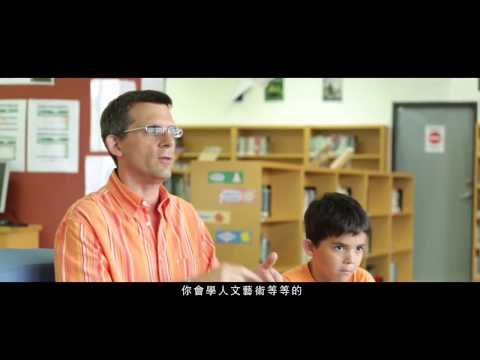 Taipei European School German Section, Growing up in a happy learning environment