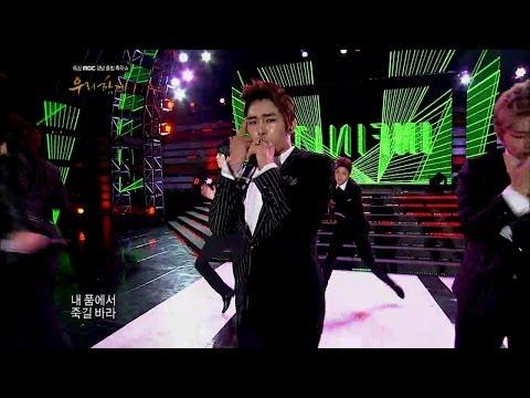【TVPP】INFINITE - Be Mine, 인피니트 - 내꺼하자 @ MBC Kyungnam Opening Celebration Live