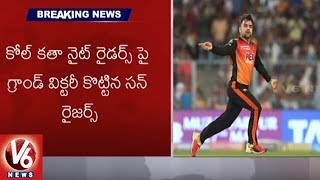 IPL 2018 : SRH Beats KKR, To Face CSK In Final On 27th May