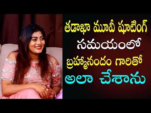 Actress Sowmya Janu Shares Brahmanandam Tadakha Shooting Memories | Exclusive Interview | Film Jalsa