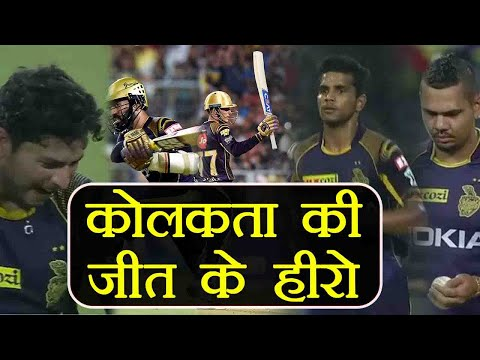 IPL 2018, CSK vs KKR : Shubhman Gill, Dinesh Karthik, Five Heroes of the Match | वनइंडिया हिंदी