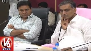 Ministers Harish Rao And KTR Holds Review Meeting Over Sangareddy Development