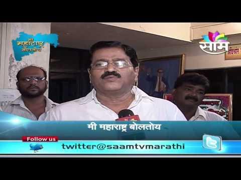 Mi Maharashtra Boltoy | Uran | 16th September 2014| Seg 2
