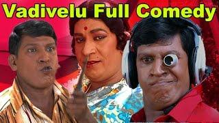 Vadivelu Comedy | Ganga Gowri Full Comedy | Arun Vijay | FULL COMEDY COLLECTIONS
