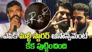 #RRR ప్రీ లుక్ కుమ్మేసింది!!   | SS Rajamouli | RRR | Top Telugu Media