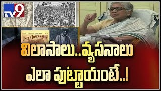 Capital Parichayam : Ranganayakamma introduces Karl Marx's Capital in Telugu - Episode 10