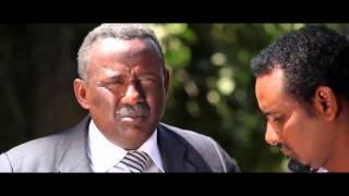 Sene 30 Amharic Movie Official Trailer