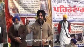 Tainu Qatil Lagan Haware Ni by Bhai Gurjit Singh Vairowal