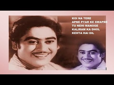 Kishore Kumar best Hindi songs of 80;s