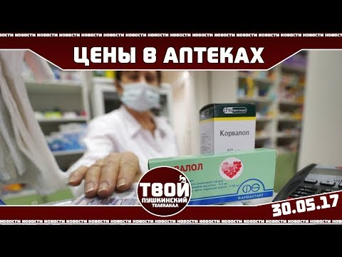 Přehrát video z youtube.com