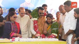 Actor Naresh Birthday Celebrations | Tollywood News | Superstar Krishna