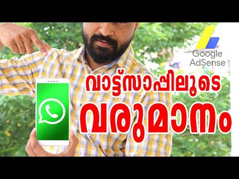 Now Make money on whatsapp with Google Adsense Steps  Procedure to Earn By COMPUTER AND MOBILE TIPS