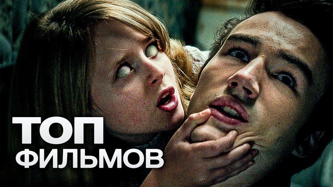Страна призраков (2018) смотреть онлайн или скачать фильм