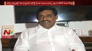 I Don't Have Any Problem and I Will Continue In TDP : Nallari Kishore Kumar Reddy