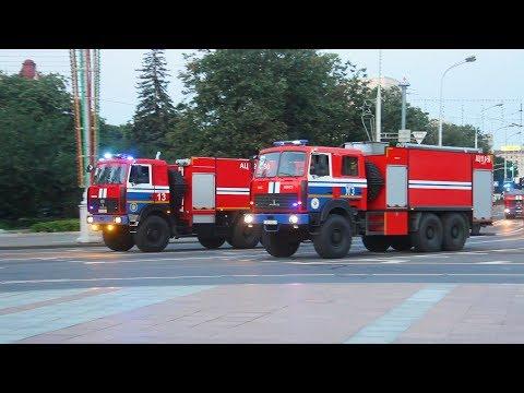 Парад МЧС. Как прошла репетиция перед 165-летием пожарной службы