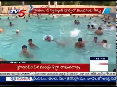 Swimming Pool Water Creating Severe Health Problems : TV5 News