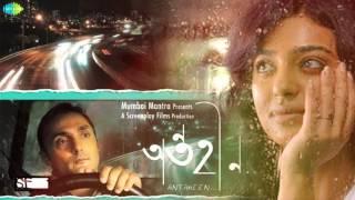 Jao Pakhi | Antaheen | Bengali Movie Song | Shreya Ghoshal, Pranab Biswas