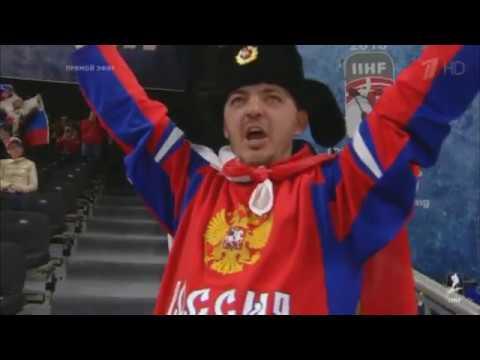 Голы Россия - Австрия хоккей 6.05.2018 | ЧМ-2018