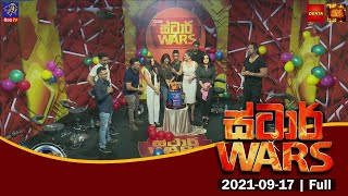 STAR WARS  Full Episode   17 - 09 - 2021   SIYATHA TV