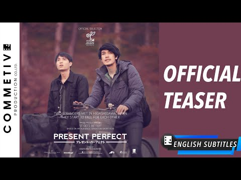 PRESENT PERFECT - ...แค่นี้ก็ดีแล้ว Official Teaser #1 (ทีเซอร์) English/Thai subtitle