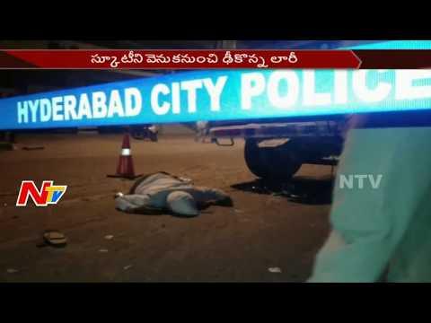 Truck Hits Bike : Road Accident in Punjagutta || 1 Paases Away || NTV