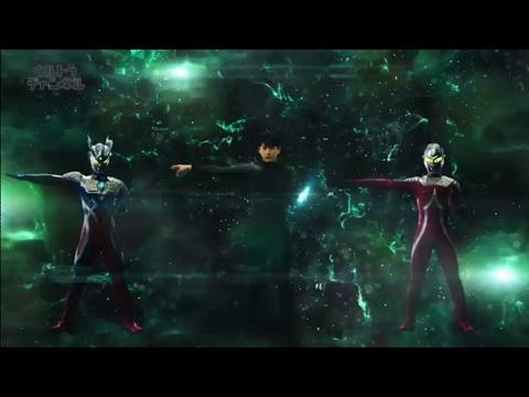 Ultraman Orb Emerium Slugger Transform