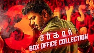 RECORD: UNSTOPPABLE SARKAR Box-Office Collection | Thalapathy Vijay | TK