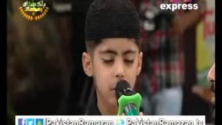 Haram ul Makki Azan Imitation By World's Youngest Qari
