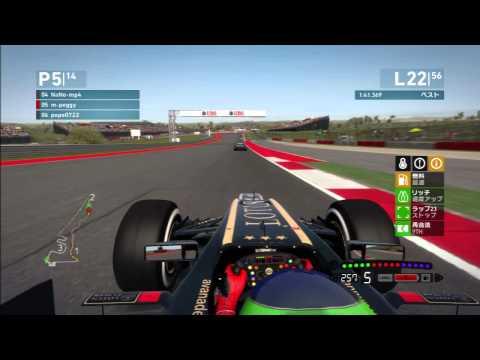 F1 2013 長距離部 (偽MGT-CUP) アメリカGP