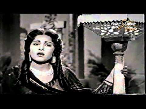 Noor Jehan - Mujh Se Pehi Si Mohabbat - Qaidi (1962) *Clean...