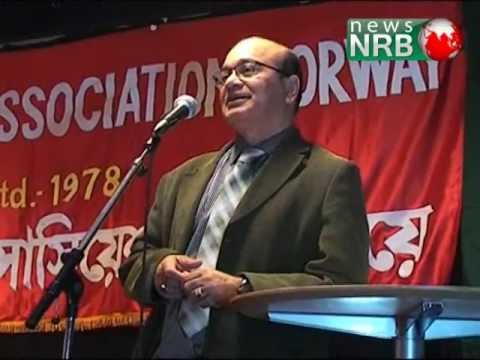 News NRB - Oslo Norway : Bangladesh Association Norway celebrates Independence Day 2013