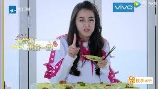 《奔跑吧》170505未播花絮:热巴小吃吃吃吃货 清空盘子还要吃?!【综艺风向标】