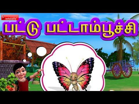 Pattu Pattampoochi Butterfly Tamil Rhymes video
