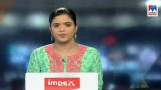 സന്ധ്യാ വാർത്ത  | 6 P M News |  News Anchor - Shani Prabhakaran | March 07, 2019