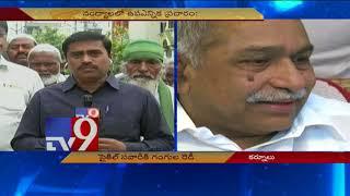 Gangula Pratap Reddy set to join TDP, meets Chandrababu
