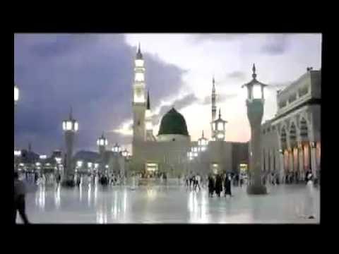 Madine Ki Matti   Dr  Amir Liaquat New Naat 2009 video