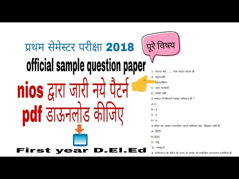 Desjardins business model question papers in hindi pdf