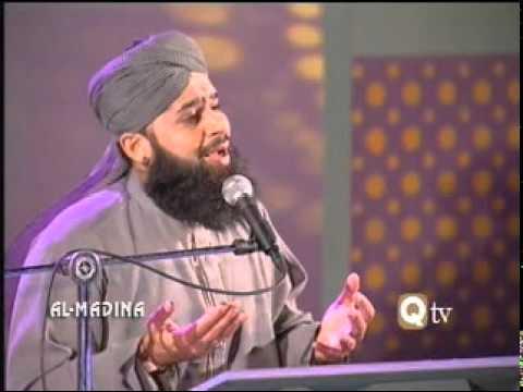 Ya ilahi Her Jagah Teri Ata ka Sath ho - Owais Raza Qadri -...